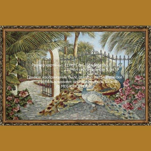Картина цветы и павлины